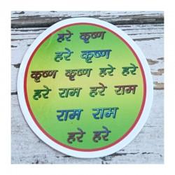 Samolepka - Mahamantra