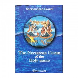 The Nectarean Ocean of the...