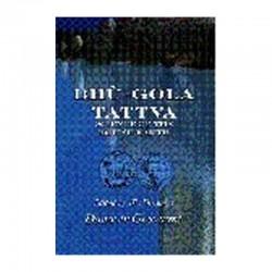Bhu-Gola Tattva - Science...