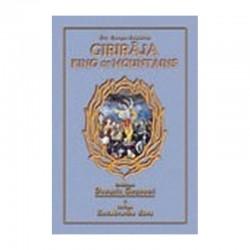 Sri Garga Samhita Canto 3...